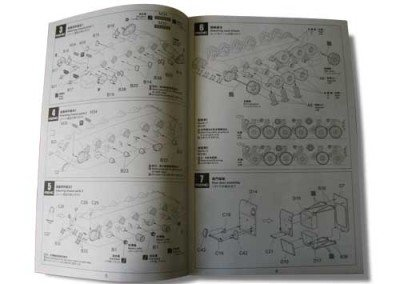 Instructions Booklet