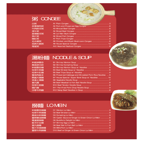 Dine In Menu Printcosmo